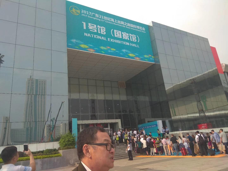 Exibition in Dongguan china 8