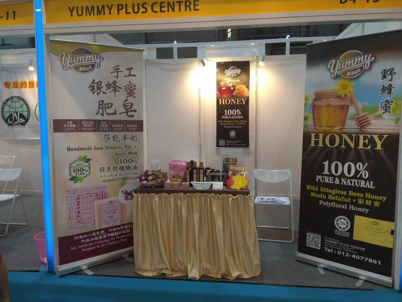 Exibition in Dongguan china 9